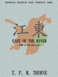 East of the River book cover