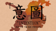 Intention book cover